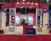 بیست و پنجمین نمایشگاه بین المللی نفت ، گاز و پتروشیمی  تهران 3 لغایت 6 بهمن